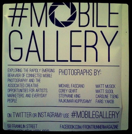 MobileGallery
