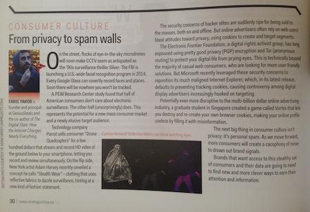 Spam Walls