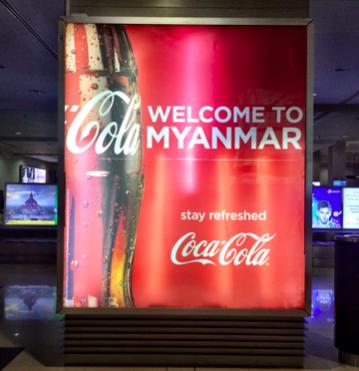 COKE MYANMAR