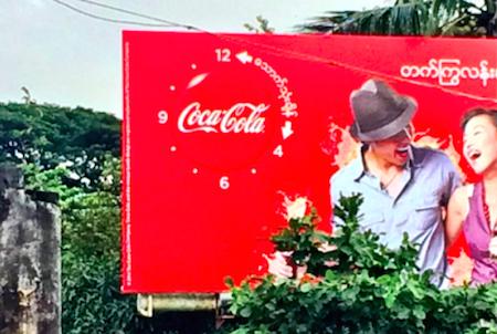 Coke 12-4
