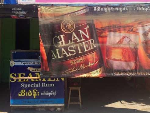 Master of Glans